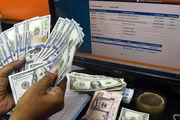 قیمت دلار امروز چه خواهد شد ؟