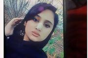 خودکشی عجیب نرگس 16 ساله در تهران / اهدای عضو نرگس بعد از خودکشی + عکس