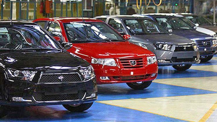 قیمت انواع خودرو  | پنجشنبه 25 دی